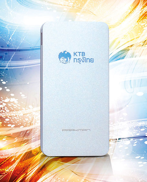 Power Bank Premium